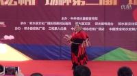 邻水县宏帆广场杯第三届广场舞大赛预赛之炫舞健身队(第17队)