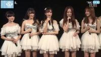2016-04-16 SNH48 TeamSII公演MC剪辑