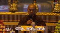 天因律师略说梵网经菩萨戒十重戒 二、明菩提心之功德