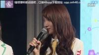 2016-04-16 SNH48 TeamNII公演MC剪辑