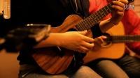 【哈里里】ukulele指弹曲谱集演示-《花心》