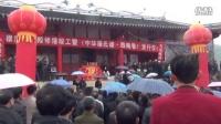 贵州:数千穆氏族人聚穆家寺祭祖