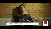 国内首部书香系列片第四期:家春秋