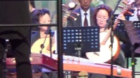 森吉德玛采编。内蒙古爱乐乐团民乐团。演奏。大寨红花遍地开。