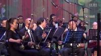 森吉德玛采编。内蒙古爱乐乐团民乐团。演奏。鄂尔多斯的春天
