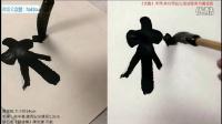 书法-邓石如《慧遠傳》01廬山東林法師慧