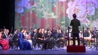 森吉德玛采编。内蒙古爱乐乐团民乐团。演奏。走西口