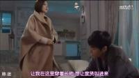 [Kill Me Heal Me][第02集][韩语中字]