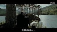 哈利波特与大忽悠(三)