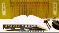 正能量视频:挣钱为什么  第四集 陈大惠老师采访净空老法师