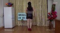 zhanghongaaa自编16步广场舞你给我的爱3 广场舞教学版原创