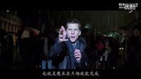 《惊天魔盗团2》中文花絮