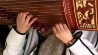 古筝手法二十四:双手托勾抹托 (小许老师演示)