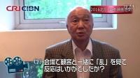 【2016北京・日本映画週間】『乱』の製作担当・熊田雅彦さんの独占インタビュー