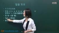 高恒老师-零基础韩语学习-韩国语日常会话1
