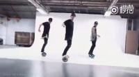 用电动平衡车跳舞,帅炸了-[ IKU ] 视频直击
