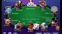 DOTA2玩家周星星又赢了-斗牌德州扑克