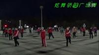 """给我感觉—炫舞骄阳广场舞—兵山最""""魅力""""团队2016.4.17"""