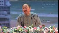传统文化幸福人生讲座陈大惠老师2013最新演讲