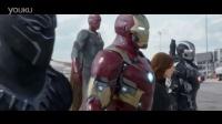 《美國隊長3》全新宣傳片 内戰即将打響