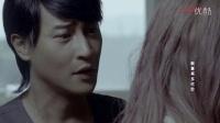 陈志朋《他和她》MV
