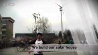 2017中国国际太阳能十项全能竞赛参赛团队Team_沈阳工程学院