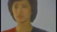 山口百惠-悲愿花 [中日字幕]
