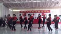 [优酷]四川什邡最美女人花舞之队2016年1月迎春团拜会。舞蹈〈梦见你的那一夜)00016