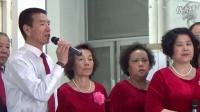 森吉德玛采编。内蒙古移动天乐合唱团。玉泉老教师合唱团。联谊实况。大合唱共筑中国梦。