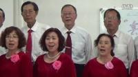 森吉德玛采编。内蒙古移动天乐合唱团。玉泉老教师合唱团联谊实况。小合唱。洪湖水浪打浪