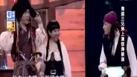 宋小宝杨冰文松小沈阳欢乐喜剧人第二季 小品《海盗》