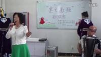 森吉德玛采编。内蒙古移动天乐合唱团。玉泉老教师合唱团联谊实况。李妮华高慧峰演唱。马铃响玉鸟唱