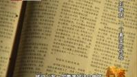 刘晓庆 一个真实的传奇 160420