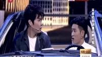 欢乐喜剧人第二季决赛 王宁艾伦变身劫匪《疯狂出租车》