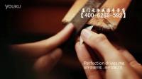 厦门汽车贴膜高端品牌V-KOOL威固国际品牌宣传:珠宝设计师篇