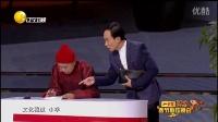 潘长江巩汉林《谁替我证明》 为狗办证闹乌龙春晚相声小品经典集锦2016