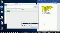Quartus II 15 网络版安装演示——EDA课改视频教程02