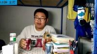 【LEON主打】——史上最难喝的饮料试喝02 黑松沙士