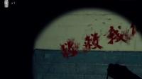 炮芯惊悚解说:黑水镇诅咒(第1期)