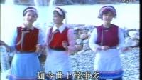 电影《五朵金花的儿女们》-国语