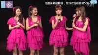2016-04-21 SNH48 TeamNII公演MC剪辑