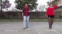 编舞优酷 zhanghongaaa 想呀16步四个方向的舞蹈教学版 原创