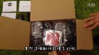 【鱼乾】不专业开箱 - KODAK PIXPRO SP360 运动相机