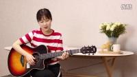 致爱 Your Song - 鹿晗 - Nancy吉他弹唱 cover