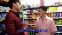 广西搞笑视频【复仇风云】