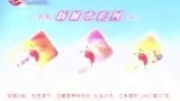 2002 01 上海东方台 广告4