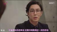 [Kill Me Heal Me][第08集][韩语中字]