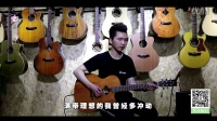 【音乐特种兵】吉他弹唱系列:《喜欢你》-beyond