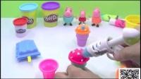【大南东街】培乐多彩泥橡皮泥做冰淇淋