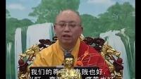 智海法师《随念三宝经》01